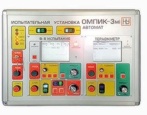 Пульт управления «ОМПИК-3i Автомат»