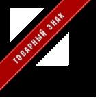 ЗАО «АРСТ» TradeMark